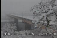 積雪32cm