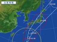 台風21号に注意