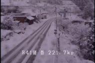 今朝は積雪