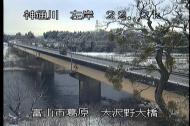 大沢野大橋は雪