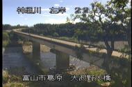 河川工事のお知らせ