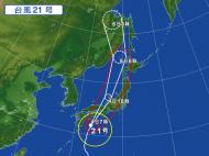 台風21号最接近