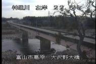 北日本新聞「ふきのとう」