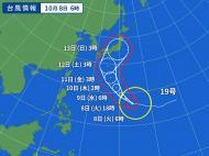 台風19号は