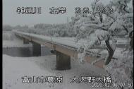 積雪15cm