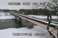 積雪91cm