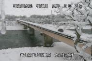 積雪45cm