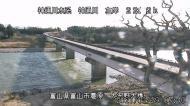 北日本新聞「稚アユすくすく」