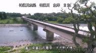 鮎毛バリ通信No36