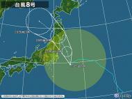 台風8号の影響は